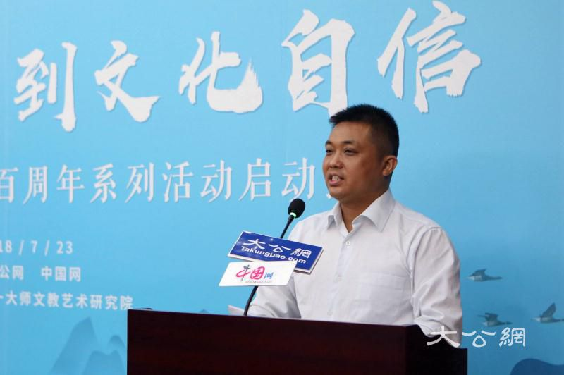 史利伟:携起手来,向中华优秀传统文化致敬!