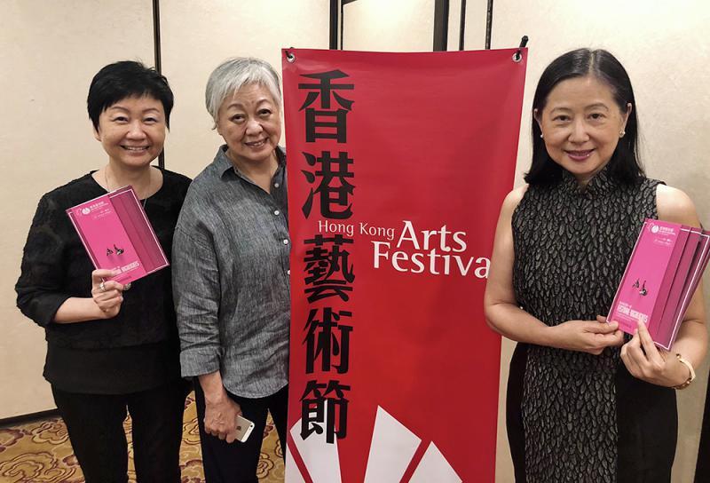 """香港艺术节""""一步一舞台"""""""