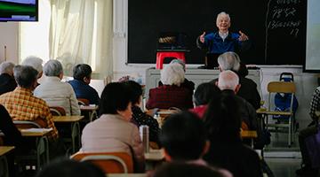 中国老龄化程度加深 高端养老服务供给渐成热点
