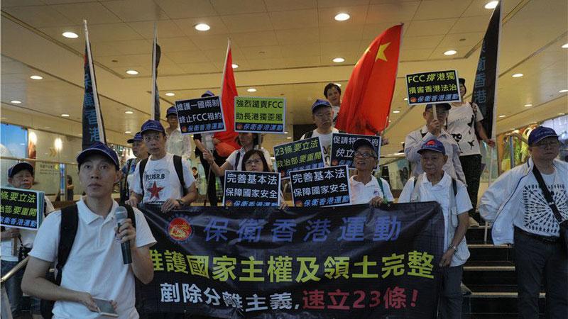 圖集|香港市民遞請願信 促政府速完成23條立法