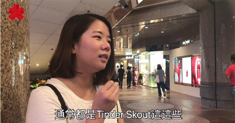 大文街访   港适婚男女如何找到另一半?
