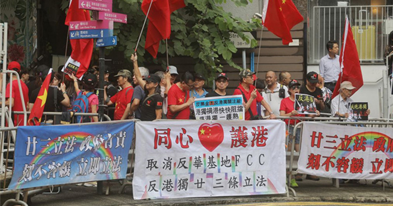 """多个团体抗议FCC做法 称""""港独""""无讨论空间"""