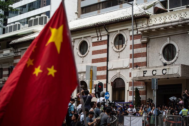 """""""香港民族党""""被取缔前是合法社团?/文兆基"""