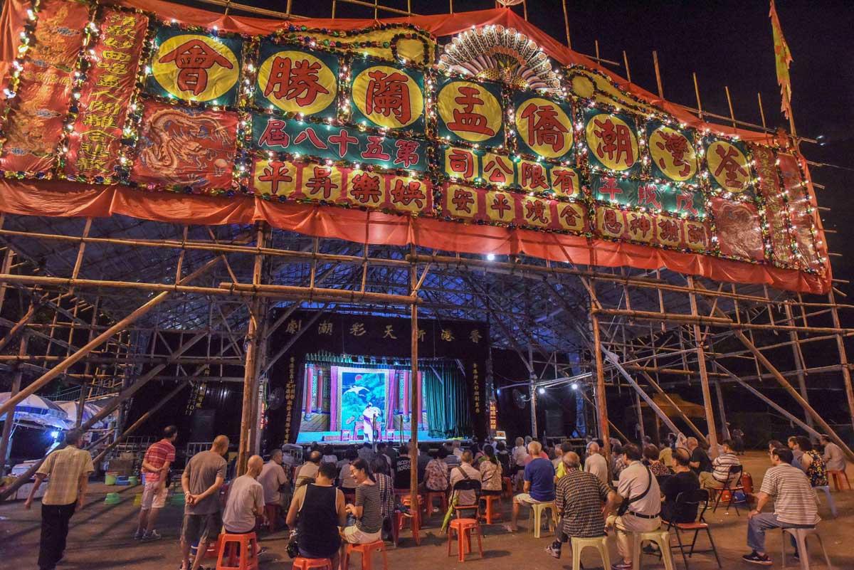 圖集 | 走進盂蘭勝會 體驗香港文化遺產