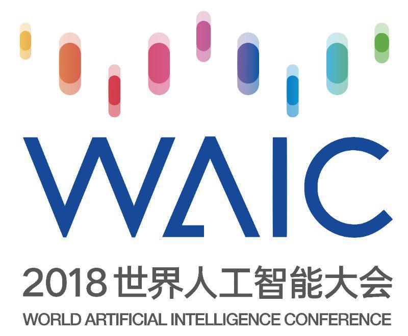 2018人工攻略智大9月西安举办兰州出发西宁上海自驾游世界图片
