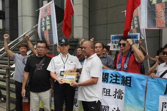 警總外集會 港市民團體批陳浩天播「獨」