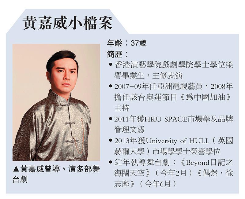 舞台剧导演涉猥亵未成年少女被捕