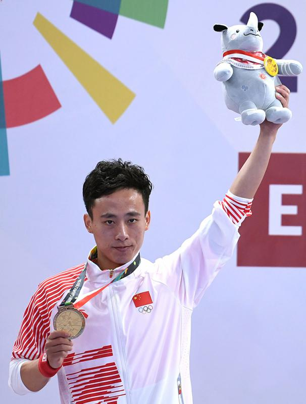 中国实现亚运首金5连冠