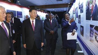 """中非论坛9月开幕 非洲有望整体纳入""""一带一路""""合作"""