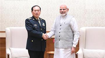 印度总理莫迪会见国防部长魏凤和 就维护边境地区安稳交换意见
