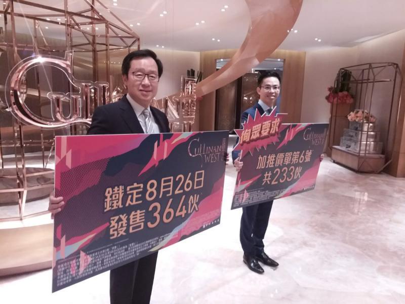 怎么看北京赛车走势图:�R�tII原�r加推233伙_周日�l售364伙
