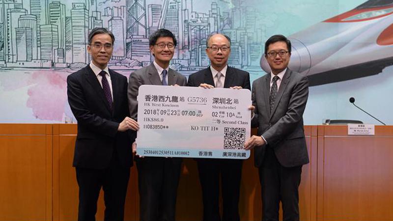 高铁香港段9.23通车 直达全国44站一小时连通大湾区