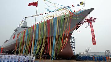 中国055型大驱响当当 中国海军大型舰艇快速发展
