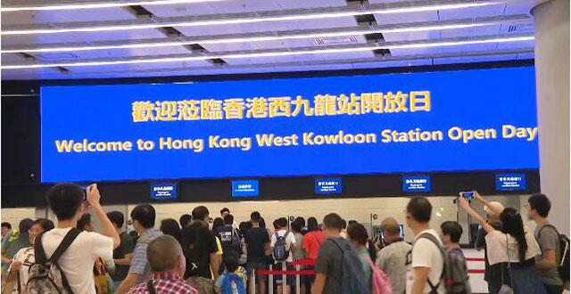 高铁西九龙站开放日 | 港人:搭高铁回乡更快捷
