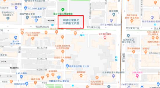 """谷歌地图标""""中国台湾台北大学"""" 绿营又崩溃了"""
