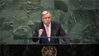 联合国秘书长呼吁坚持多边主义