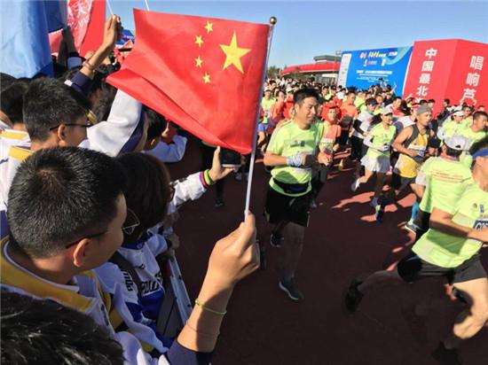 盘锦红海滩举办马拉松