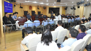 上海携程亲子园虐童案开庭 8名被告人当庭认罪悔罪