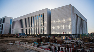 北京发布最新产业禁限目录 首次单列城市副中心禁管措施