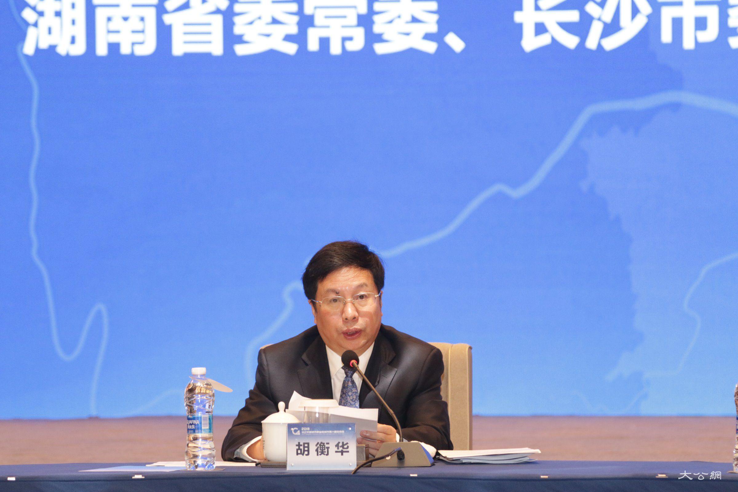 长江中游城市群:齐心共建经济增长第四极