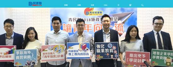 北京快乐8开奖网站:港青年民建联倡设「强积金置业计��」