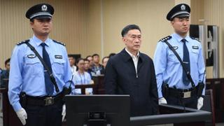 河北省人大常委会原副主任杨崇勇一审被判无期徒刑