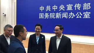 中宣部国新办新闻发布厅迁址长安街