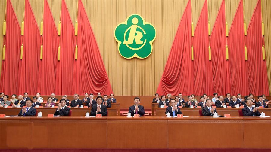 中国残疾人联合会第七次全国代表大会开幕