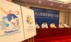 全国第十届残运会暨第七届特奥会会徽和吉祥物发布