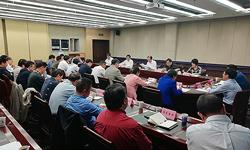 中国残联召开贫困残疾人脱贫攻坚领导小组全体会议