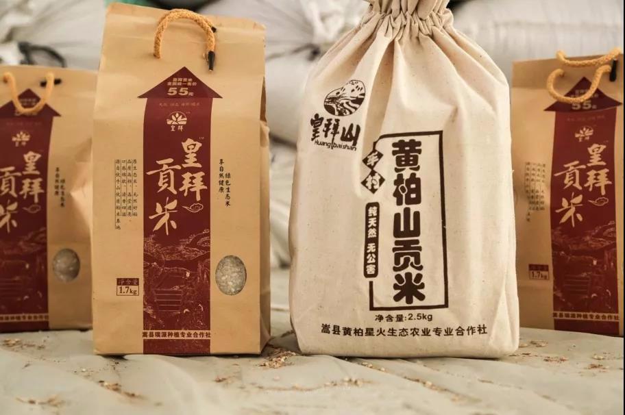 嵩县的这一粒米似针如玉,给你记忆里家的味道,填满乡愁的胃!