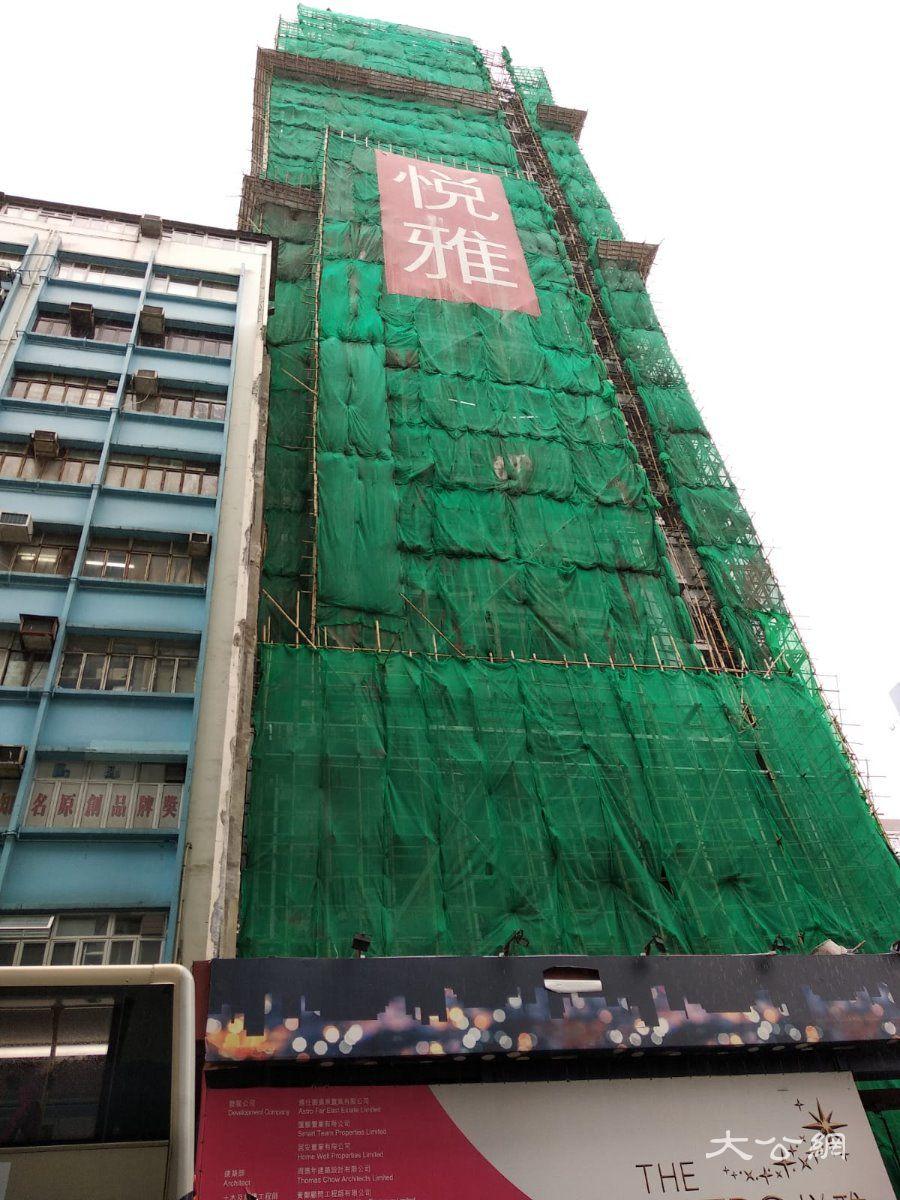 北京快乐8人工在线计划:��雅3伙特色����c日招��