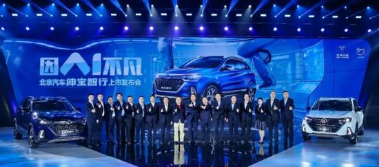 智能化战略落地 北京汽车开启AI时代新篇章