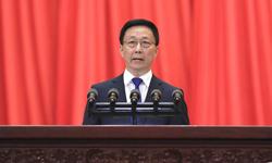 韩正:在中国残疾人联合会第七次全国代表大会上的致词