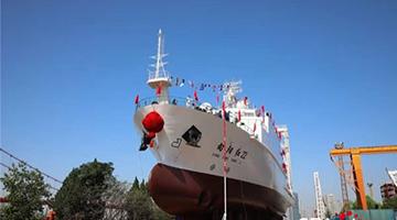中国首艘大型浮标船在武汉下水 将提升中国全球海洋观测水平
