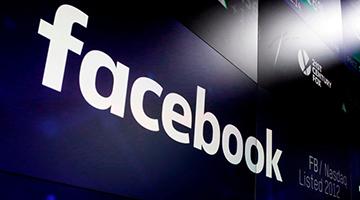 FB被黑5000万账户受影响 对黑客身份一无所知