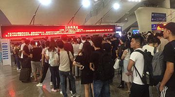 國慶首日5.5萬人搭高鐵赴港 廣鐵單日客流創新紀錄