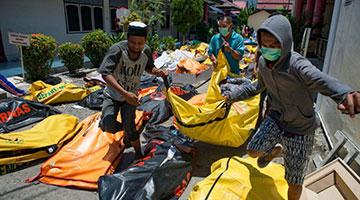 海啸增至832死30万人失联 印尼震央县或被吞噬