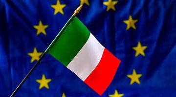 意大利大增财赤欧盟势迫令修改 新财算案可能被否决