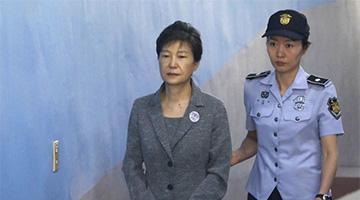 扎心!66岁朴槿惠拘捕期限再延长 被拘已达1年半