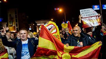 马其顿更名公投流产 总理扎埃夫呼吁推动修宪改名