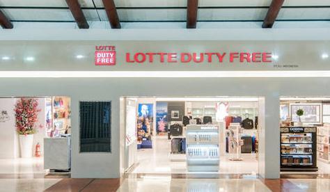 韩国乐天瞄准中国游客 免税店今年销售额或历史最高