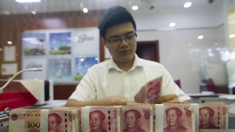 货币政策难转向 中国加息未到时