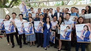 ?香港市民撑陈凯欣:好妈妈成好议员