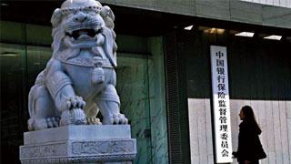 银保监会:前8月保险业赔付支出近8000亿元