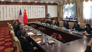 王毅晤美國務卿:堅持合作共贏正道,不陷沖突對抗歧途