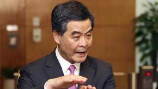 梁振英:港人要有奉献精神 推动国家改革开放