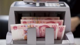 8日人民币对美元汇率中间价下跌165个基点