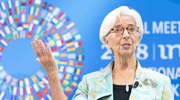 2016年来首次!国际货币基金组织下调全球经济增速预期