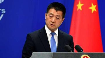 """美國領導人稱是美國""""重建""""了中國 外交部駁斥"""